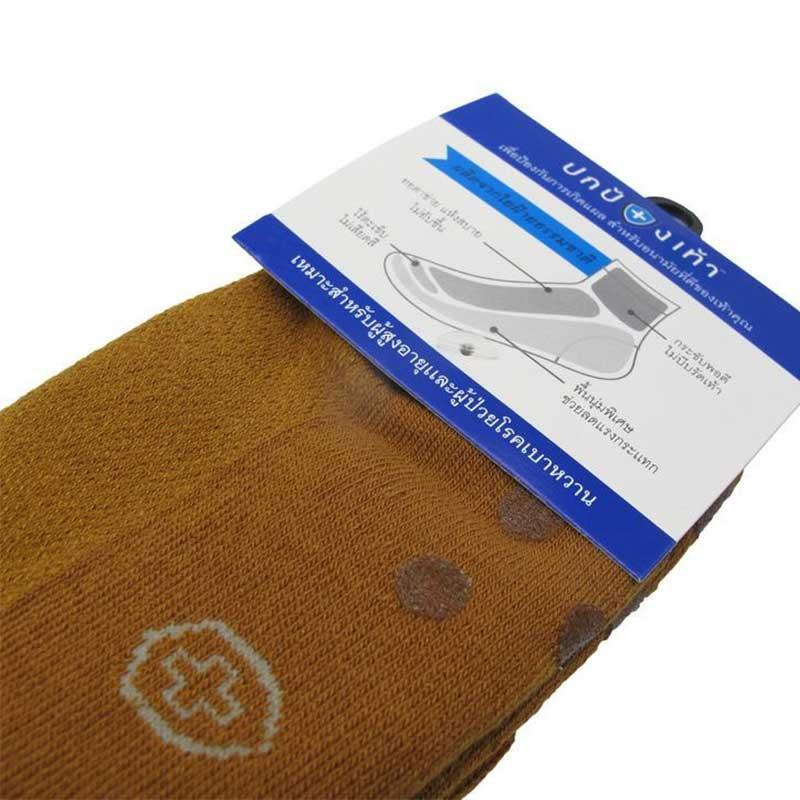 228205_06_pokpongtao_diabetic_socks_non_