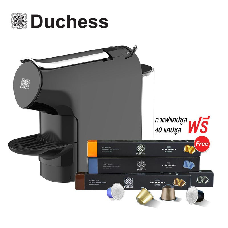 Duchess เครื่องชงกาแฟระบบแคปซูล รุ่น CM6300B พร้อมกาแฟแคปซูล 40 แคปซูล (คละรส)