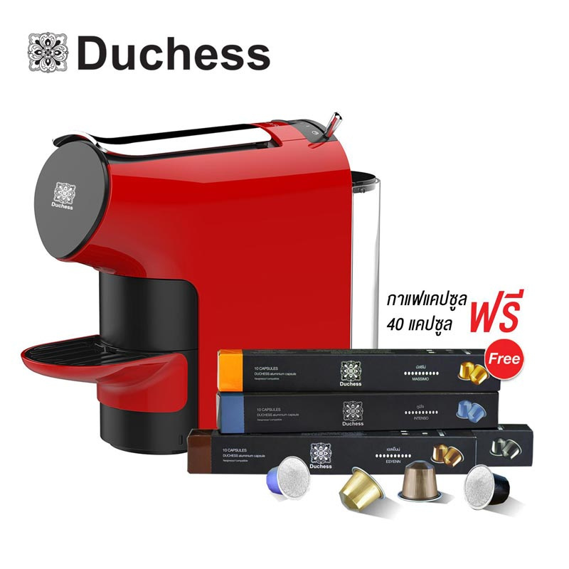 Duchess เครื่องชงกาแฟระบบแคปซูล รุ่น CM6300R พร้อมกาแฟแคปซูล 40 แคปซูล (คละรส)