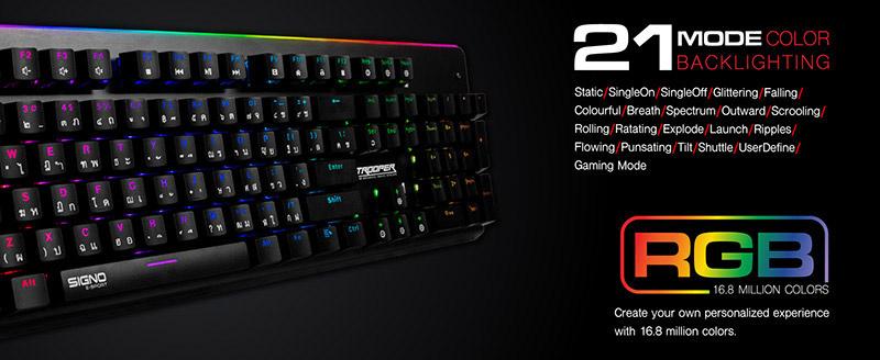 SIGNO E-Sport คีย์บอร์ดเกม KB-771