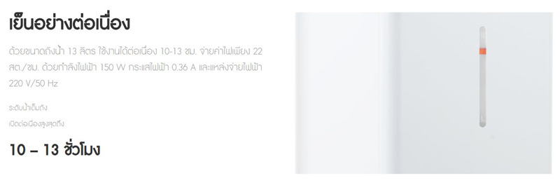 Masterkool พัดลมไอเย็น รุ่น MIK-14EX