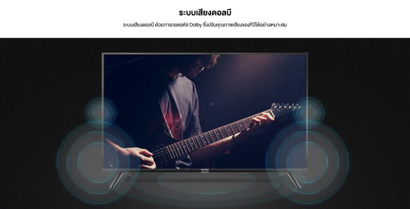TCL Digital LED TV HD ขนาด 32 นิ้ว รุ่น LED32D2940