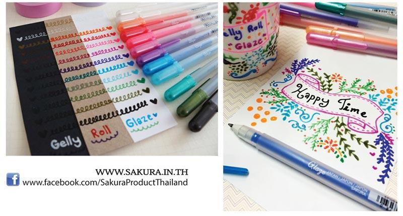 SAKURA เซ็ทปากกาเจลลี่โรล รุ่นเกรซ GELLY ROLL Glaze 12 สี พร้อมกระเป๋า 02