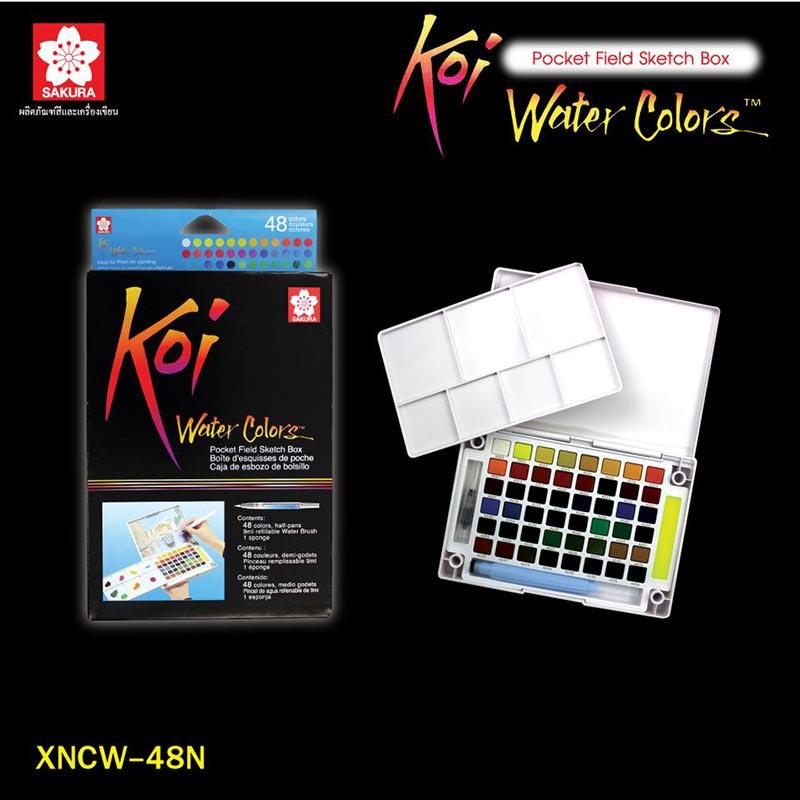 SAKURA สีน้ำชนิดตลับ+พู่กัน KOI Water Colors 48 สี