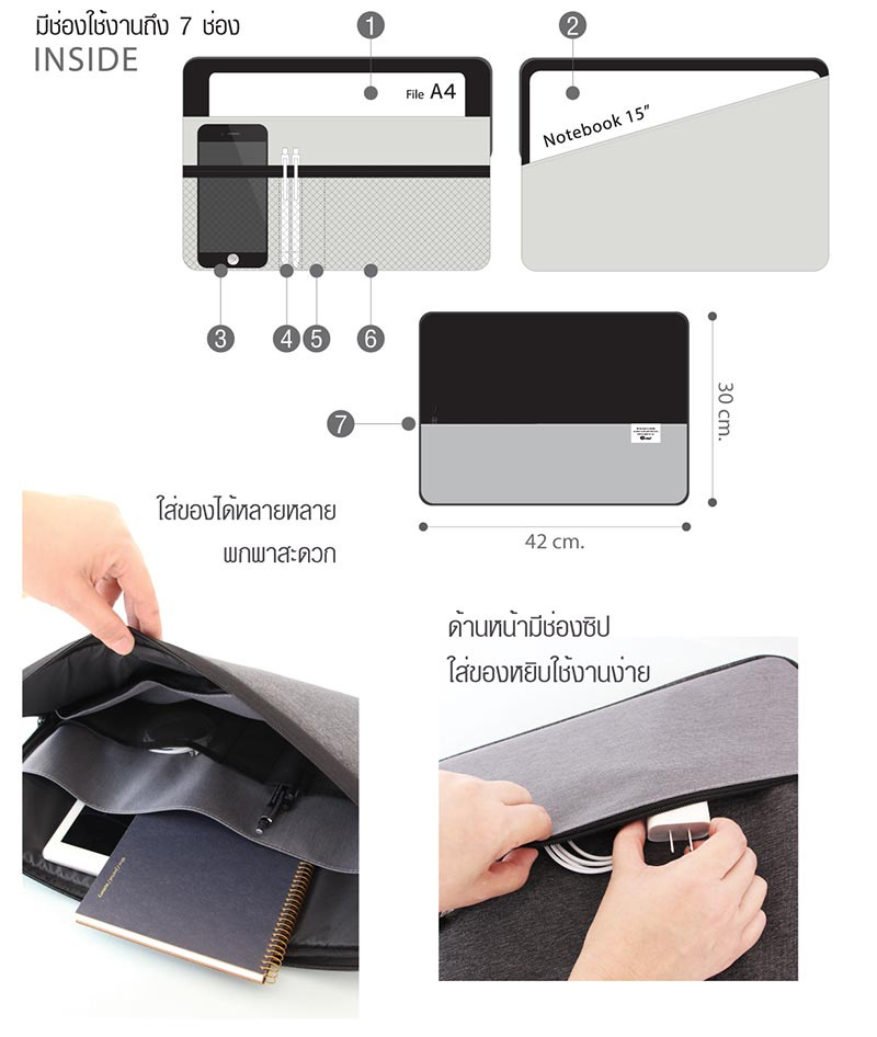 e-file กระเป๋าเอกสาร Hybrid Collection CPK86 (คละสี) 02