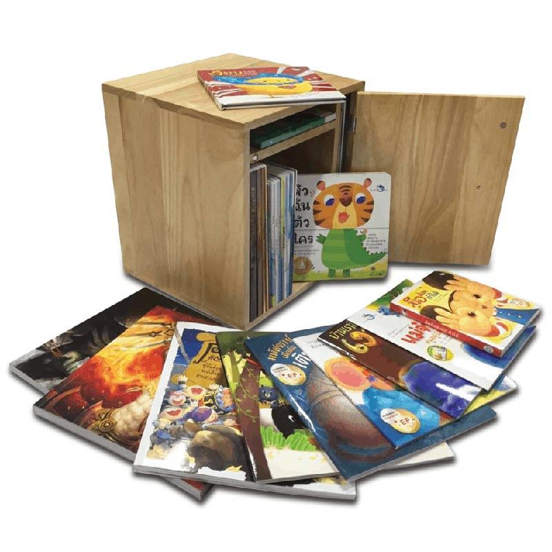 ชุด หนังสือ Mini Library แถมฟรี ตู้ไม้ 01