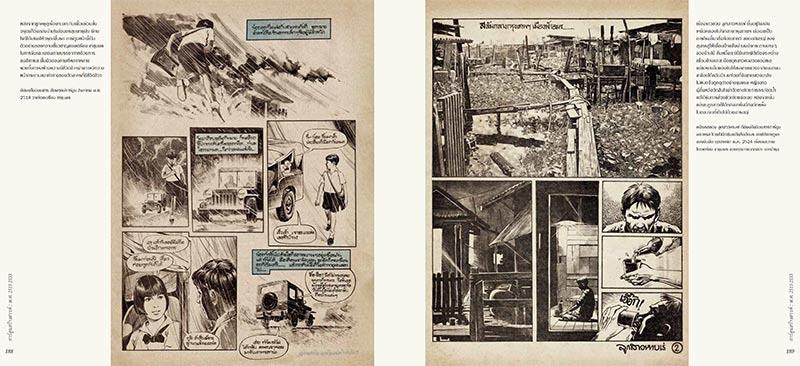 การ์ตูนไทย ศิลปะ และประวัติศาสตร์ โดย นิโคลาส เวร์สแตปเปิน 08