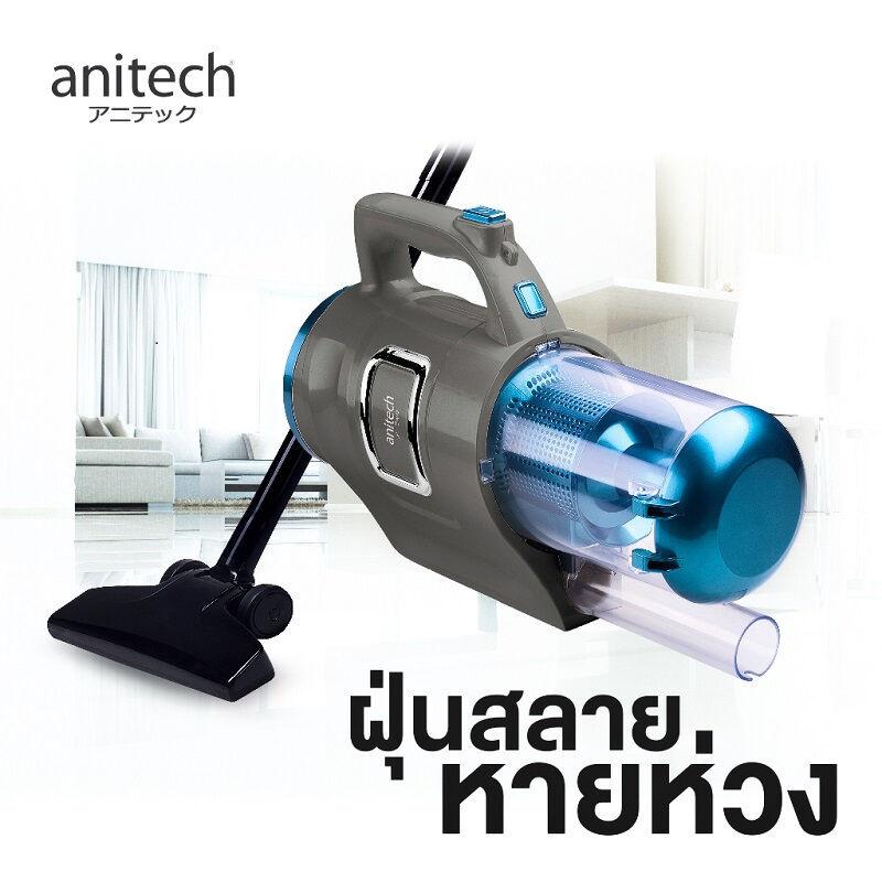 279055_01_Anitech_4IN1_S302_detail.jpg