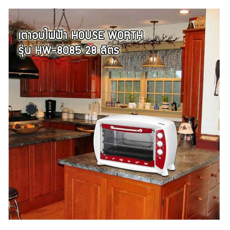 house_worth_oven hw 8085