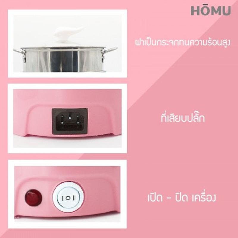 312680_04_homu_detail.jpg