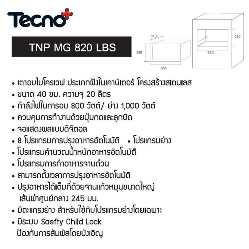 312671_02_tecnoplus_detail.jpg