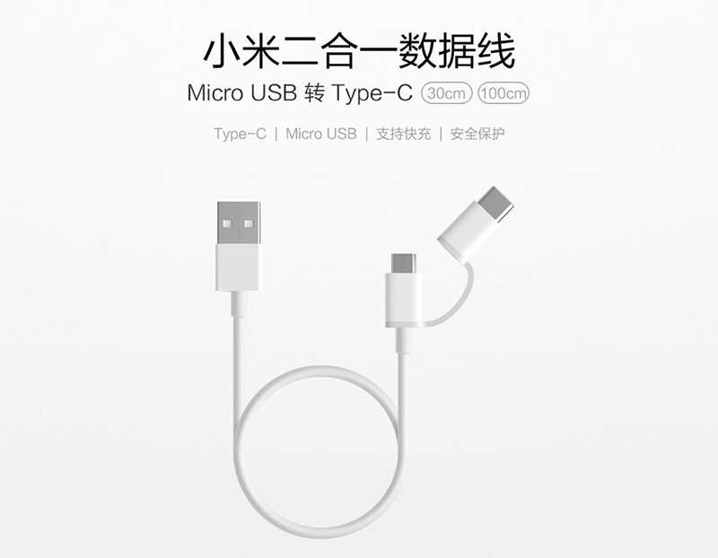 208127_01_Xiaomi_USBCable_Detail.jpg
