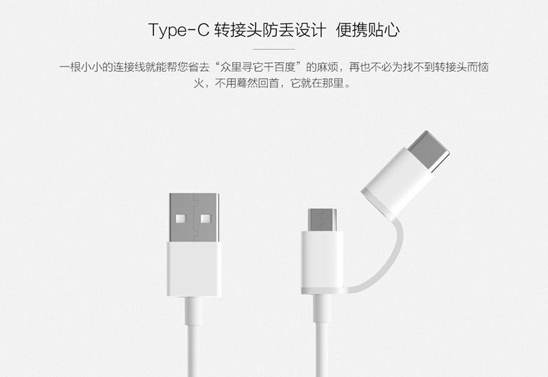 208127_05_Xiaomi_USBCable_Detail.jpg