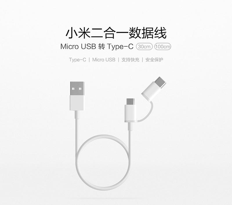 252610_01_Xiaomi_2in1_Micro_TypeC_1m_det