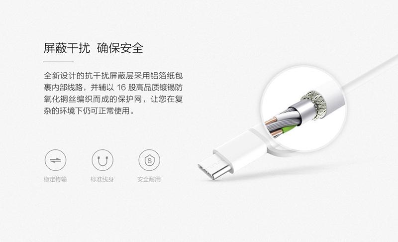 252610_03_Xiaomi_2in1_Micro_TypeC_1m_det