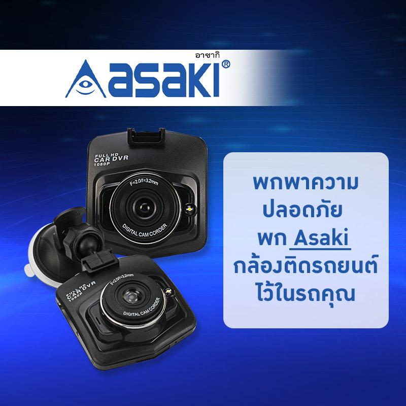 MB_281772_02_Asaki_AK_CM0403.jpg