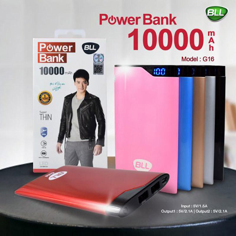 bll_powerbank_g16_15000mah.jpg