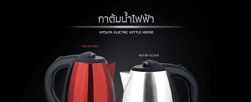 316756_des01_mitsuta_electric_kettles_18