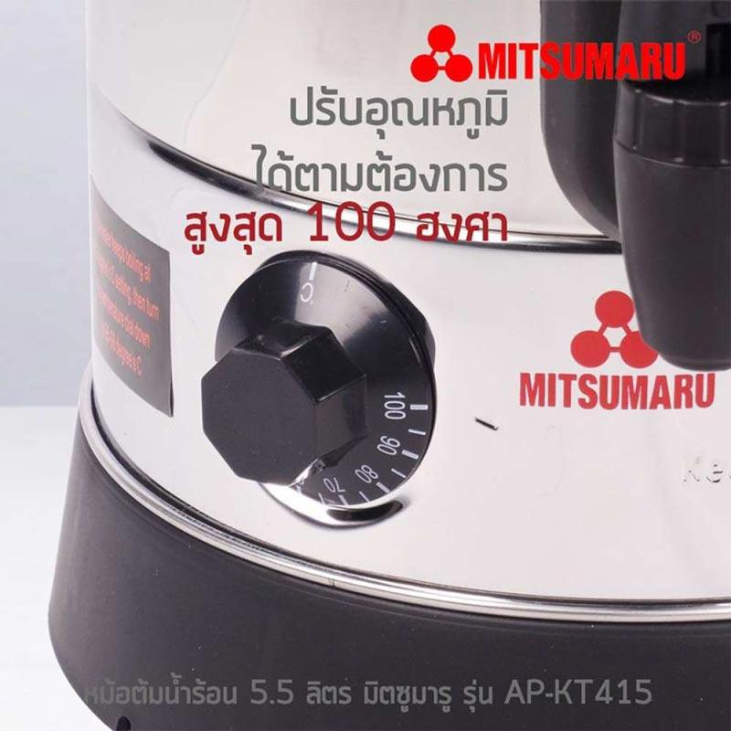 317332_02_mitsumaru_detail.jpg