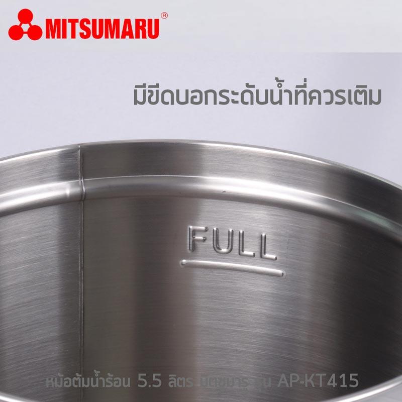 317332_05_mitsumaru_detail.jpg