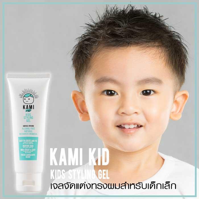 01_Kami_Kid_Gel100g_Detail.jpg