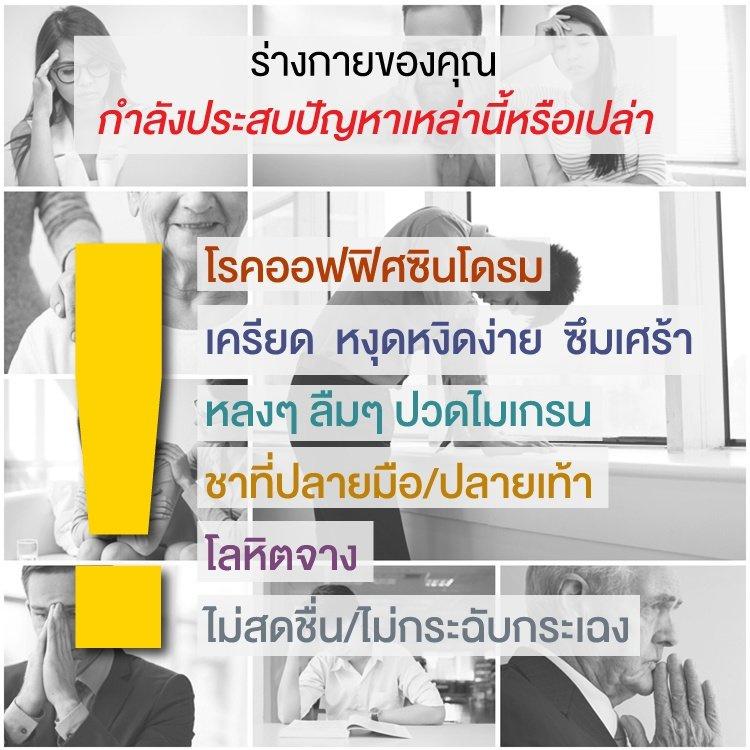 253101_05_clover_plus_multi_b_plus_ginkg