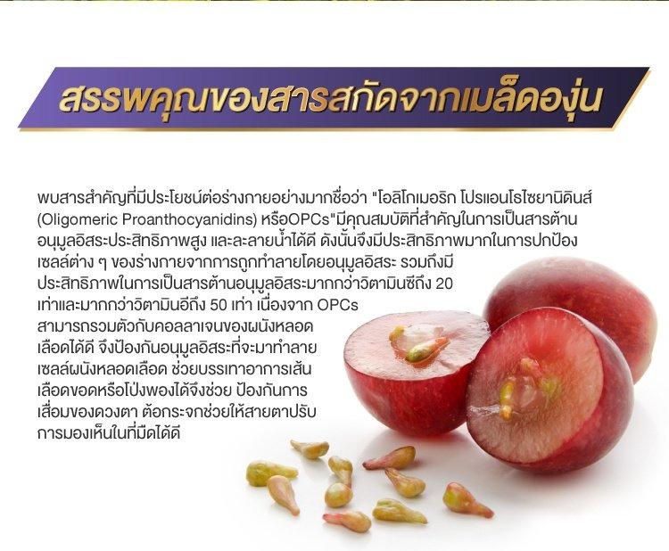 253107_07_clover_plus_bilberry_marigold_