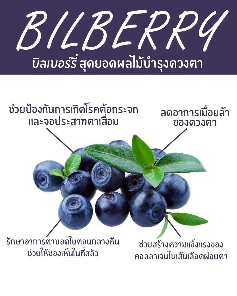 253107_10_clover_plus_bilberry_marigold_