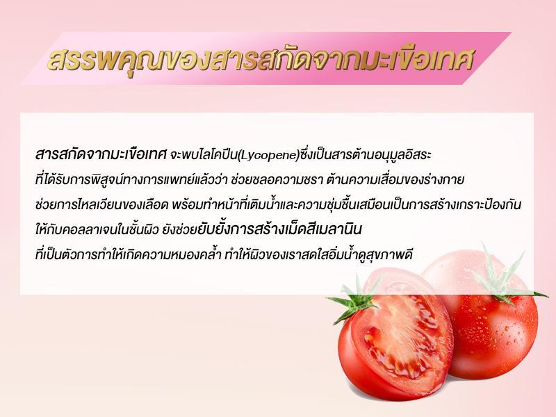 253114_06_clover_plus_gluta_complex3_1_p