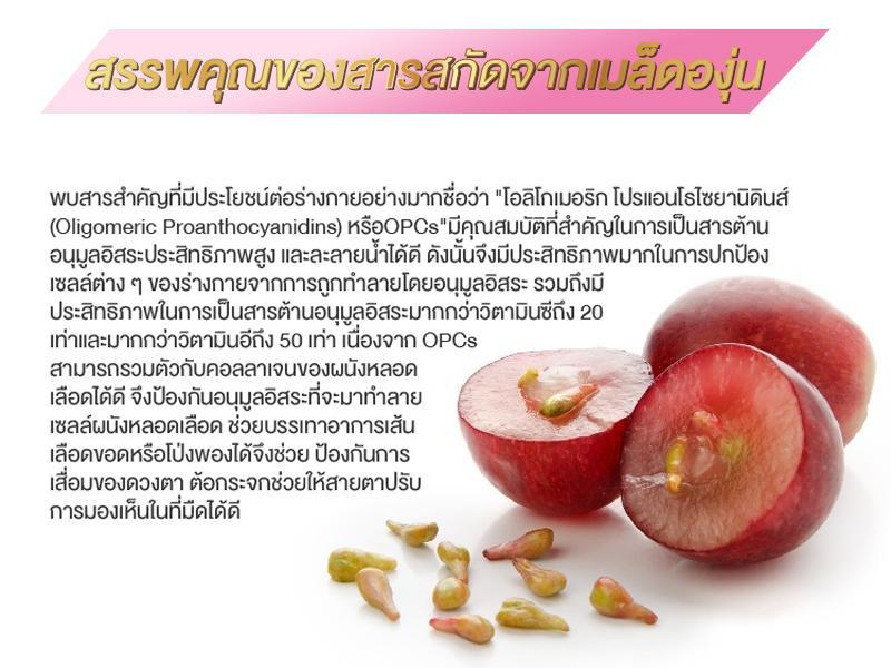 253114_07_clover_plus_gluta_complex3_1_p