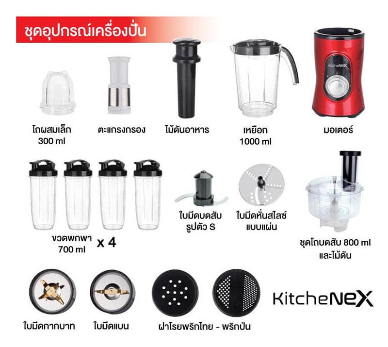 257322_02_kitchenex_kit30005_detail.jpg