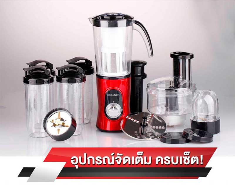 257322_03_kitchenex_kit30005_detail.jpg