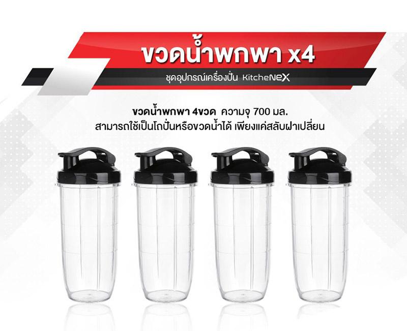 257322_06_kitchenex_kit30005_detail.jpg