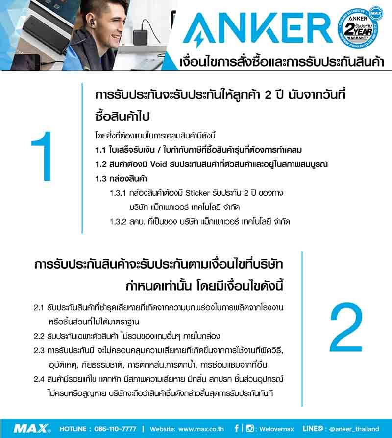 Anker_Warranty.jpg