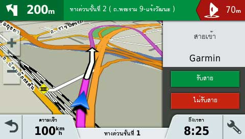 193932_04_DriveSmart51_detail.jpg