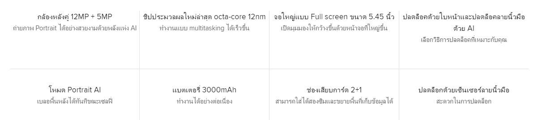 250919_02_xiaomi_redmi6_detail.jpg