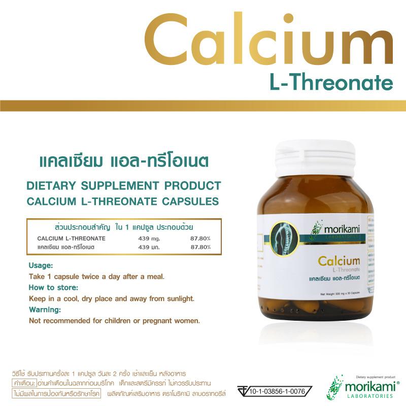 370520_04_morikami_calcium_l_threonate_5