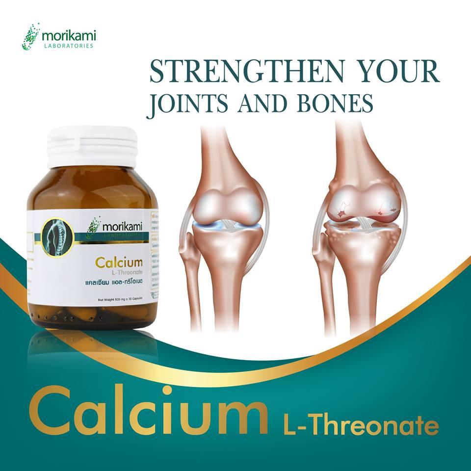 370520_06_morikami_calcium_l_threonate_5