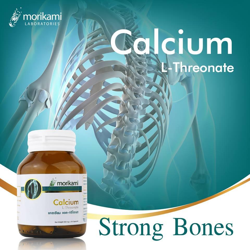 370520_11_morikami_calcium_l_threonate_5
