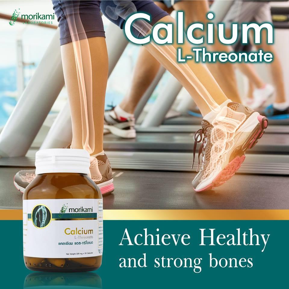 370520_12_morikami_calcium_l_threonate_5