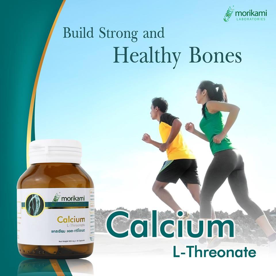 370520_15_morikami_calcium_l_threonate_5