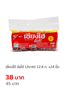 เซี่ยงไฮ้ จัมโบ้ (2บาท) 12.8 ก. x24 ชิ้น