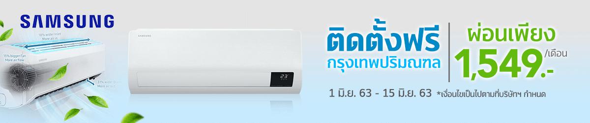 SamsungAC