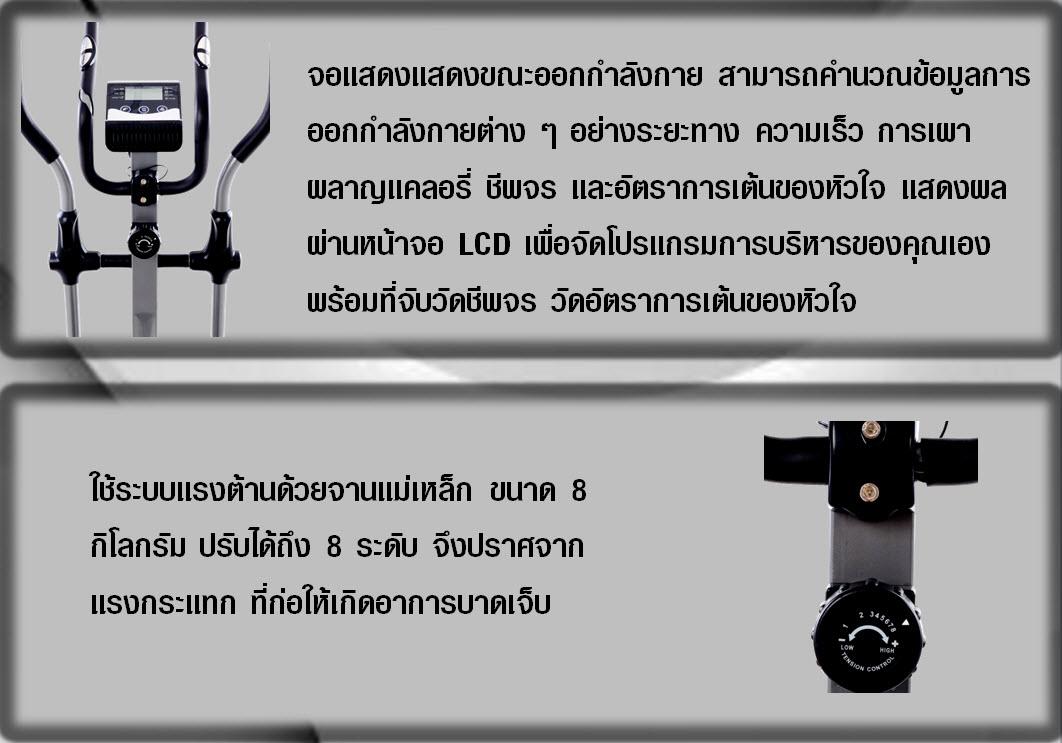 9-3-2560_15-54-36.jpg