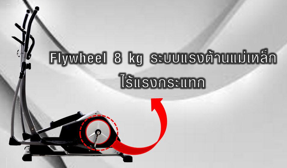 9-3-2560_16-04-35.jpg