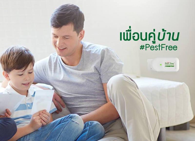 PEST FREE เครื่องไล่หนูและแมลงสาบ
